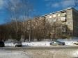 Екатеринбург, ул. Бородина, 3: положение дома
