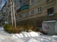 Екатеринбург, ул. Бородина, 15Б: приподъездная территория дома