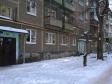 Екатеринбург, Borodin st., 5: приподъездная территория дома