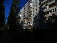 Тольятти, ул. Юбилейная, 27: о доме
