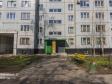 Тольятти, Yubileynaya st., 27: приподъездная территория дома
