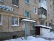 Екатеринбург, ул. Бородина, 7: приподъездная территория дома
