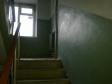 Екатеринбург, ул. Бородина, 7: о подъездах в доме