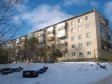 Екатеринбург, Borodin st., 7: положение дома