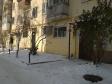 Екатеринбург, Griboedov st., 12: приподъездная территория дома