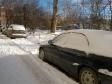 Екатеринбург, Griboedov st., 14: условия парковки возле дома