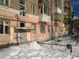 Екатеринбург, Griboedov st., 16: приподъездная территория дома