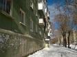 Екатеринбург, ул. Бородина, 15: положение дома