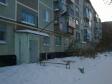Екатеринбург, Borodin st., 9/1: приподъездная территория дома