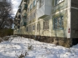 Екатеринбург, Borodin st., 9/1: положение дома