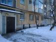 Екатеринбург, ул. Бородина, 9/2: приподъездная территория дома
