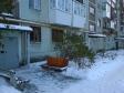 Екатеринбург, Borodin st., 9/3: приподъездная территория дома