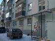 Екатеринбург, Griboedov st., 10: приподъездная территория дома