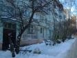 Екатеринбург, Griboedov st., 6: приподъездная территория дома