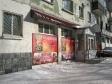Екатеринбург, Griboedov st., 6: положение дома