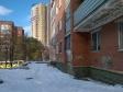 Екатеринбург, Griboedov st., 6А: положение дома