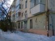 Екатеринбург, Griboedov st., 4: приподъездная территория дома