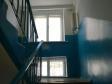 Екатеринбург, Griboedov st., 4: о подъездах в доме