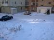 Екатеринбург, Griboedov st., 2А: условия парковки возле дома