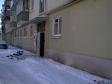 Екатеринбург, ул. Грибоедова, 2: приподъездная территория дома