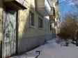 Екатеринбург, ул. Грибоедова, 2: положение дома
