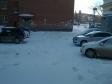 Екатеринбург, ул. Косарева, 1Б: условия парковки возле дома