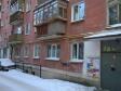 Екатеринбург, ул. Косарева, 1: приподъездная территория дома
