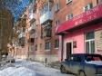 Екатеринбург, Kosarev st., 1: положение дома