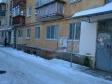 Екатеринбург, ул. Косарева, 3: приподъездная территория дома