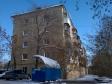 Екатеринбург, Kosarev st., 3: положение дома
