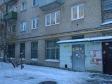 Екатеринбург, ул. Косарева, 5: приподъездная территория дома