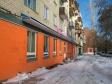 Екатеринбург, Kosarev st., 5: положение дома