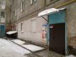 Екатеринбург, ул. Кварцевая, 6: приподъездная территория дома