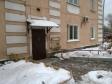 Екатеринбург, Blagodatskaya st., 74: приподъездная территория дома