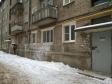 Екатеринбург, ул. Благодатская, 61: приподъездная территория дома