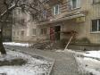 Екатеринбург, пер. Короткий, 4А: приподъездная территория дома