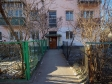 Тольятти, ул. Комзина, 27: приподъездная территория дома