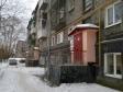 Екатеринбург, Korotky alley., 6: приподъездная территория дома