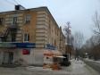 Екатеринбург, Kvartsevaya st., 14: положение дома