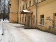 Екатеринбург, Blagodatskaya st., 57: приподъездная территория дома