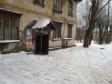 Екатеринбург, ул. Благодатская, 70: приподъездная территория дома