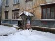 Екатеринбург, ул. Благодатская, 68: приподъездная территория дома