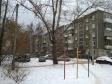 Екатеринбург, Blagodatskaya st., 66: положение дома