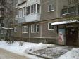 Екатеринбург, Shishimskaya str., 12: приподъездная территория дома