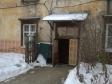 Екатеринбург, Mozhaysky st., 55: приподъездная территория дома