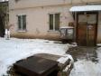 Екатеринбург, Mozhaysky st., 57: приподъездная территория дома