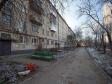 Тольятти, ул. Комзина, 29: о доме