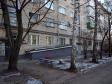 Тольятти, ул. Комзина, 29: приподъездная территория дома
