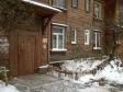 Екатеринбург, ул. Можайского, 64: приподъездная территория дома