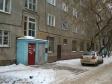 Екатеринбург, ул. Самолетная, 45: приподъездная территория дома